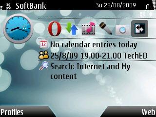 e71 screen