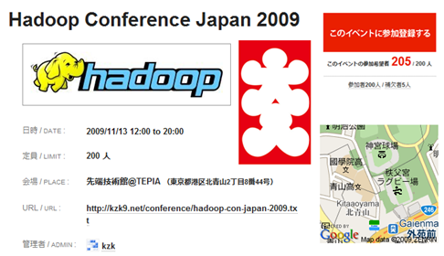 Hadoop Conference 2009 Japan