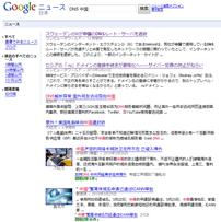 DNS China