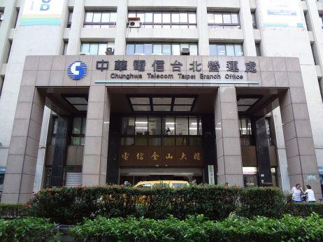 Chunghwa_Telecom_Taipei