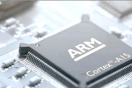 ARM A15