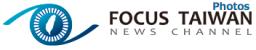 _ Focus Taiwan