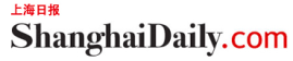 _ Shanghai Daily