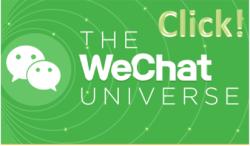 WeChat-Universe-Banner