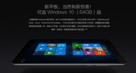 xiaomi-windows-tablet