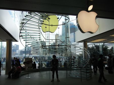 HongKong Apple Store