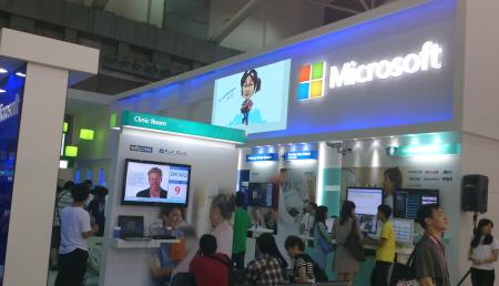 Microsoft Asia