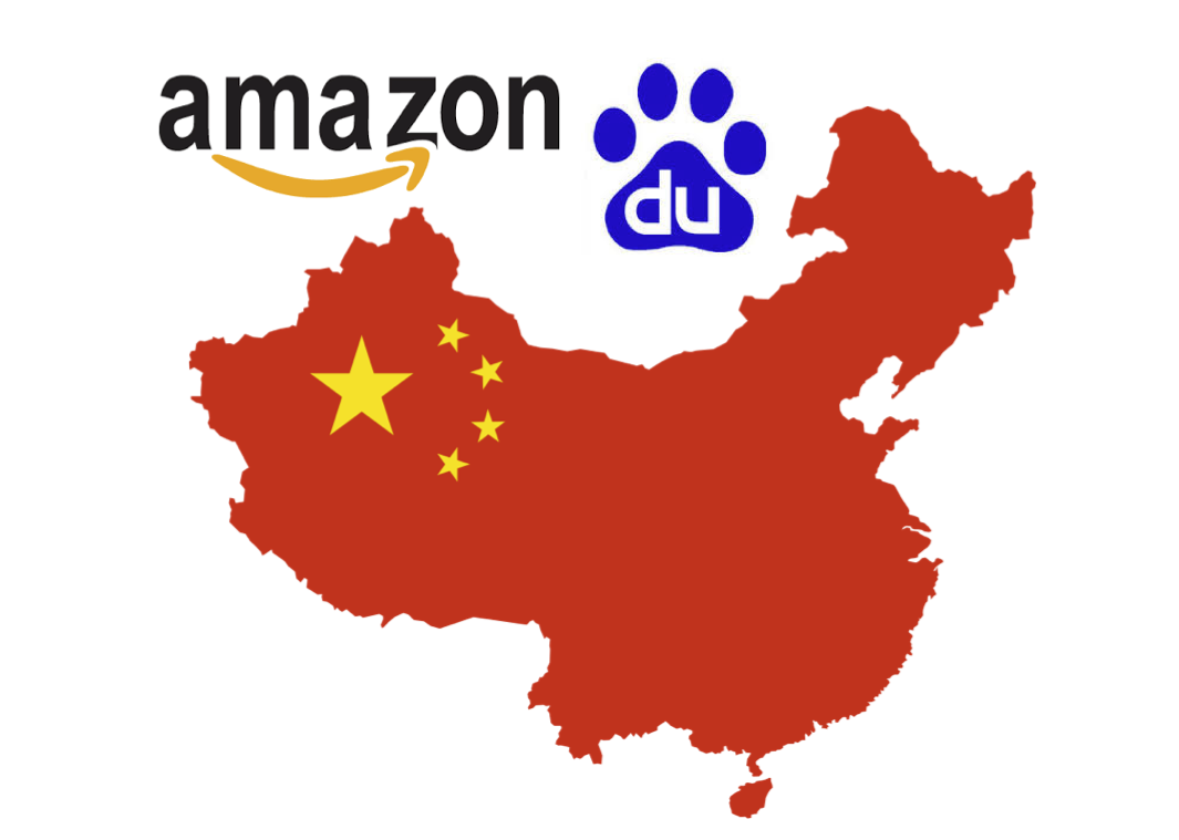 amazon in china Millions of chinese shoppers are turning to the web, fueling a booming $64 billion e-commerce market, as a local player gets set to overtake amazon as the world's biggest online retailer by 2016.