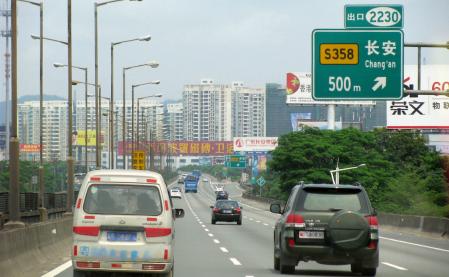 China_Expressway